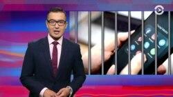 Азия: в Казахстане грозят сажать в тюрьму за лайки в соцсетях