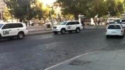 دمشق: وصول المفتشين الدوليين