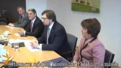 Нишасти Александр Винников, намояндаи НАТО дар Душанбе