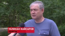 Политик Уалихан Кайсаров о вносимых Минфином поправках