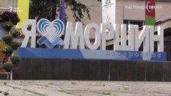 В курортному місті Моршин досягли колективного імунітету (відеорепортаж)