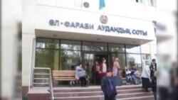 Дело активиста ипотечников Кыздыгой Ажаркуловой