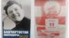 Bashkortostan -- tear-off calendar for 2022 -- 28Sep2021