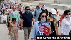 Митинг в Бишкеке с требованием расследовать исчезновение Орхана Инанды и найти его. 16 июня 2021 года