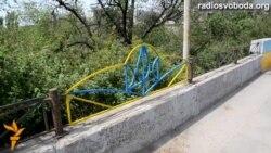 На Запорізькій дамбі з'явилися синьо-жовті тризуби
