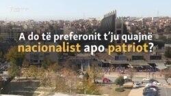 Nacionalistë apo patriotë?