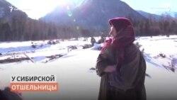 Сибирская отшельница Агафья Лыкова впервые встретилась с братом и племянником
