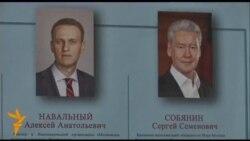 У Москві обирають мера