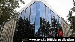 Здание МВД в Бишкеке. Иллюстративное фото.