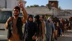 Čitamo vam: Bivše avganistanske tužioce proganjaju kriminalci koje su poslali u zatvor
