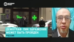 Как в России считается статистика по смертности от коронавируса