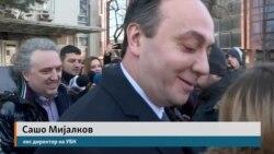 Мијалков, Јанкуловска, Јакимовски во суд - рочиштето за Таргет-Тврдина одложено