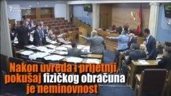 Žestoke svađe u crnogorskoj Skupštini