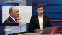 """24 миллиарда друзей Путина. Как журналисты нашли """"бесхозные сокровища"""""""