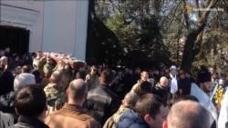 Волинь попрощалася із загиблим в АТО капітаном СБУ Віктором Мандзиком