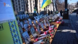 Kyiv Prepares To Commemorate Maidan Victims