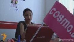 Հայաստանում տպագրվող կանանց ամսագիրը գտել է իր սպառողին