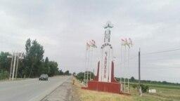 Район Джайхун Хатлонской области