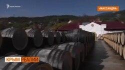 «Не взяли гитлеровцы – возьмут российские оккупанты» | Крым.Реалии ТВ (видео)