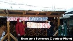 Флешмоб против строительства завода в Аяно-Майском районе