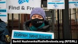 Акция возле посольства России в Киеве с требованиями расследовать исчезновения крымчан, 25 января 2021 года