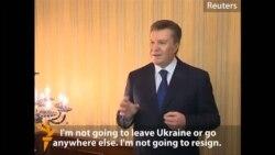 Раиси ҷумҳури Украина мегӯяд, ки истеъфо нахоҳад дод