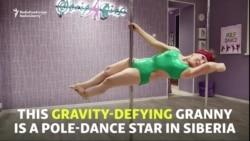 Gravity-Defying Granny Is Siberian Pole-Dance Star