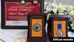 """Кыргызстандын мамлекеттик сыйлыктары - """"Данакер"""", """"Достук"""" ордендери жана Ардак грамота. 31-август, 2021-жыл."""