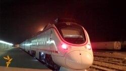 أخبار مصوّرة 30/06/2014: من قطار سريع جديد بين العاصمة العراقية والبصرة إلى معرض الصور التاريخية في بغداد