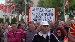 Pretnje vešanjem Zaevu na protestu 'Za zajedničku Makedoniju'