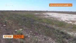 Росія «вибиває» в ООН воду для Криму? (відео)