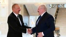 Բելառուսի և Ադրբեջանի հարաբերությունները փայլուն են, շեշտում են երկու երկրների ղեկավարները