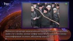 Бекхаме сатуьйсу БелхороевгIара