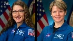 NASA скасувало перший в історії «жіночий» вихід у космос через брак малих скафандрів – відео