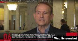 Віктор Медведчук, інтерв'ю каналу ZIK, 6 березня 2020 року