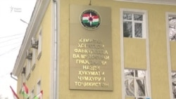 """""""Аснои фаромадани тарма дар Ванҷ хунукназарӣ ҷой дошт"""""""