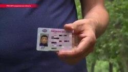 """""""Вы незаконно его получили!"""". Как у приехавших в РФ мигрантов отбирают российские паспорта"""