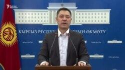 Садыр Жапаров кыргызстандыктарга кайрылды