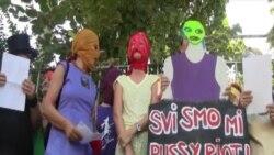 Protest za Pussy Riot