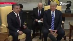 Смотри в оба: кто же стратегический партнëр Узбекистана - Россия или Америка?