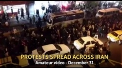Video Shows Protest Scenes Spreading Across Iran