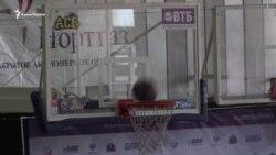 Баскетбольна боротьба в Криму