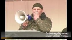 Олександр Музичко: «Ми готові разом з міліцією наводити порядок у нашому краї»