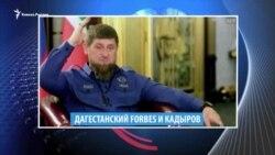 Видеоновости Кавказа 30 августа