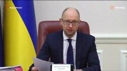 Україна обмежує торгівлю з Кримом – Яценюк (відео)