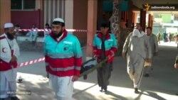 Потужний землетрус сколихнув Афганістан та Пакистан (відео)