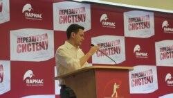 Илья Яшин выступает на съезде ПАРНАС о Вячеславе Мальцеве