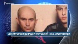 Видеоновости Кавказа 27 марта
