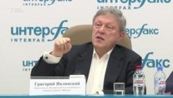 Российский политик: нужно признать, что аннексия Крыма была незаконной (видео)