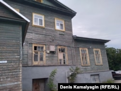 Дом Софьи Перовской, Псков